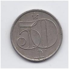 ČEKOSLOVAKIJA 50 HALERU 1978 KM # 89 VF