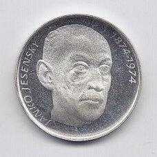 ČEKOSLOVAKIJA 50 KORUN 1974 KM # 81 PROOF Janko Jesenský