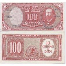 ČILĖ 10 CENTESIMOS 1960 - 1961 P # 127a XF / AU