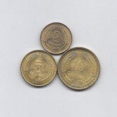 ČILĖ 1969 - 1970 m. trijų monetų rinkinukas