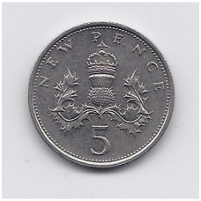 DIDŽIOJI BRITANIJA 5 NEW PENCE 1970 KM # 911 VF/XF