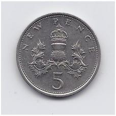 DIDŽIOJI BRITANIJA 5 NEW PENCE 1971 KM # 911 VF/XF
