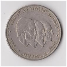 DOMINIKOS RESPUBLIKA 1/2 PESOS 1986 KM # 62.2 F/VF