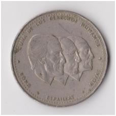 DOMINIKOS RESPUBLIKA 1/2 PESOS 1987 KM # 62.2 F/VF