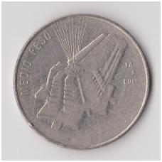 DOMINIKOS RESPUBLIKA 1/2 PESOS 1989 KM # 73.1 VF