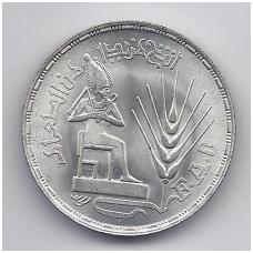 EGIPTAS 1 POUND 1976 KM # 453 UNC FAO