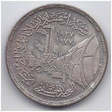 EGIPTAS 1 POUND 1978 KM # 480 AU