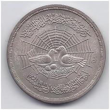 EGIPTAS 1 POUND 1979 KM # 493 AU