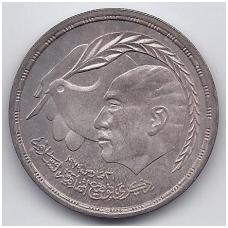 EGIPTAS 1 POUND 1980 KM # 508 AU