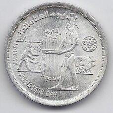 EGIPTAS 1 POUND 1981 KM # 523 AU FAO