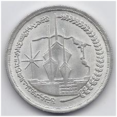 EGIPTAS 1 POUND 1981 KM # 524 AU