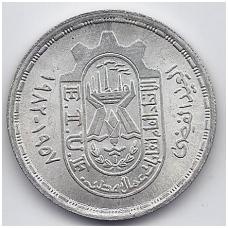 EGIPTAS 1 POUND 1981 KM # 527 AU