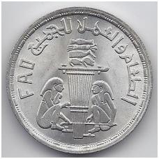EGIPTAS 1 POUND 1981 KM # 532 UNC FAO