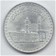 EGIPTAS 1 POUND 1982 KM # 540 AU