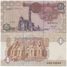 EGIPTAS 1 POUND 2005 P # 50i AU