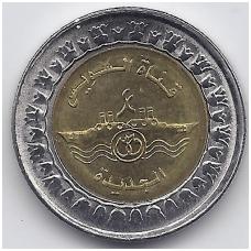 EGIPTAS 1 POUND 2015 KM # 1001 UNC SUECO KANALAS