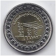 EGIPTAS 1 POUND 2019 KM # new ELEKTRINĖ