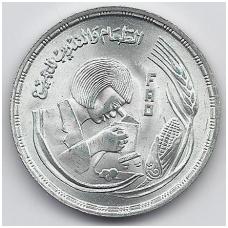 EGIPTAS 1 POUND 1978 KM # 482 UNC FAO