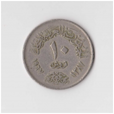 EGIPTAS 10 PIASTRES 1967 KM # 413 VF
