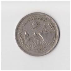 EGIPTAS 10 PIASTRES 1976 KM # 452 VF