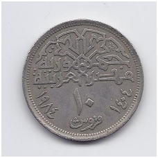 EGIPTAS 10 PIASTRES 1984 KM # 556 VF