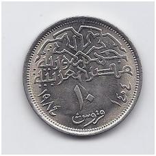 EGIPTAS 10 PIASTRES 1984 KM # 556 XF/AU