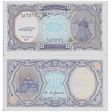 EGIPTAS 10 PIASTRES 1998 (ND) P # 189a UNC