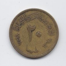 EGIPTAS 20 MILLIEMES 1958 KM # 390 F/VF KAIRO AGROKULTŪROS MUGĖ