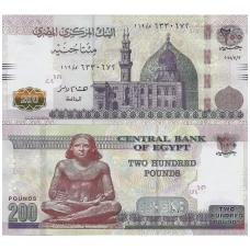 EGIPTAS 200 POUNDS 2015 P # 69 UNC