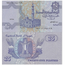 EGIPTAS 25 PIASTRES 1990 - 1999 P # 57b UNC