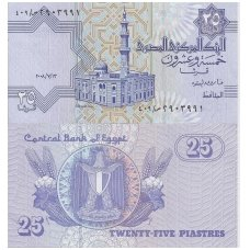 EGIPTAS 25 PIASTRES 2008 P # 57h AU