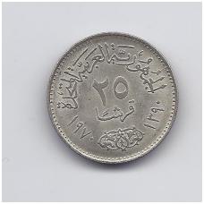 EGIPTAS 25 PIASTRES 1970 KM # 422 XF/AU