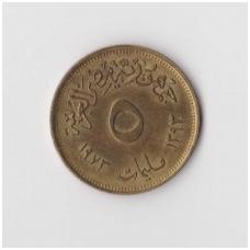 EGIPTAS 5 MILLIEMES 1973 KM # 432 VF