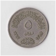 EGIPTAS 5 PIASTRES 1967 KM # 412 VF