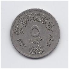 EGIPTAS 5 PIASTRES 1972 KM # 428A VF