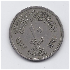 EGIPTAS 10 PIASTRES 1972 KM # 430 VF