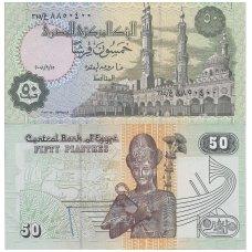 EGIPTAS 50 PIASTRES 2008 P # 62k VF (AU, bet su antspaudais)