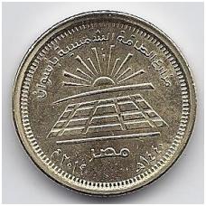 EGIPTAS 50 PIASTRES 2019 KM # new SAULĖS ENERGIJA