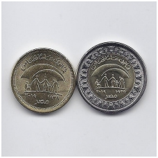 EGYPT 50 PIASTRES & 1 POUND 2019 MINISTRY OF SOCIAL SOLIDARITY