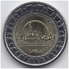 EGIPTAS 1 POUND 2019 KM # new UNC NAUJA SOSTINĖ
