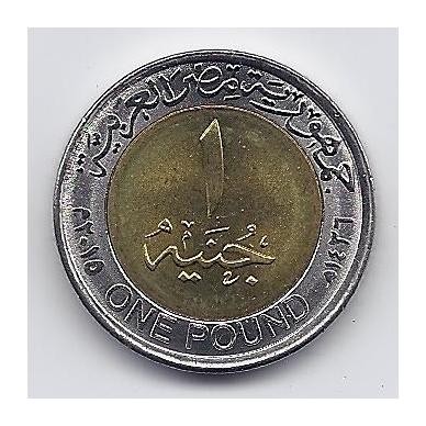 EGIPTAS 1 POUND 2015 KM # 1001 UNC SUECO KANALAS 2