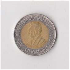 EKVADORAS 100 SUCRES 1995 KM # 96 VF