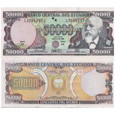 EKVADORAS 50 000 SUCRES 1999 P # 130c UNC