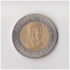 EKVADORAS 500 SUCRES 1995 KM # 97 VF