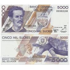EKVADORAS 5000 SUCRES 1999 P # 128c UNC