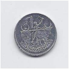 ETIOPIJA 1 SENTEEM 1969 (1977) KM # 43.1 VF/XF FAO
