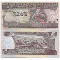 ETIOPIJA 10 BIRR 2015 P # 48 UNC