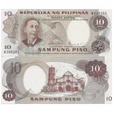 FILIPINAI 10 PISO 1969 ND P # 144b UNC
