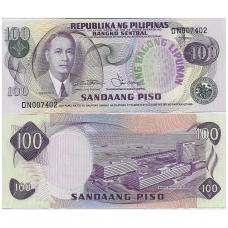 FILIPINAI 100 PISO 1978 P # 164b AU