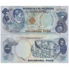 FILIPINAI 2 PISO 1970 P # 152a AU
